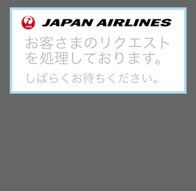 JALのWi-Fiで動画を見る方法-1