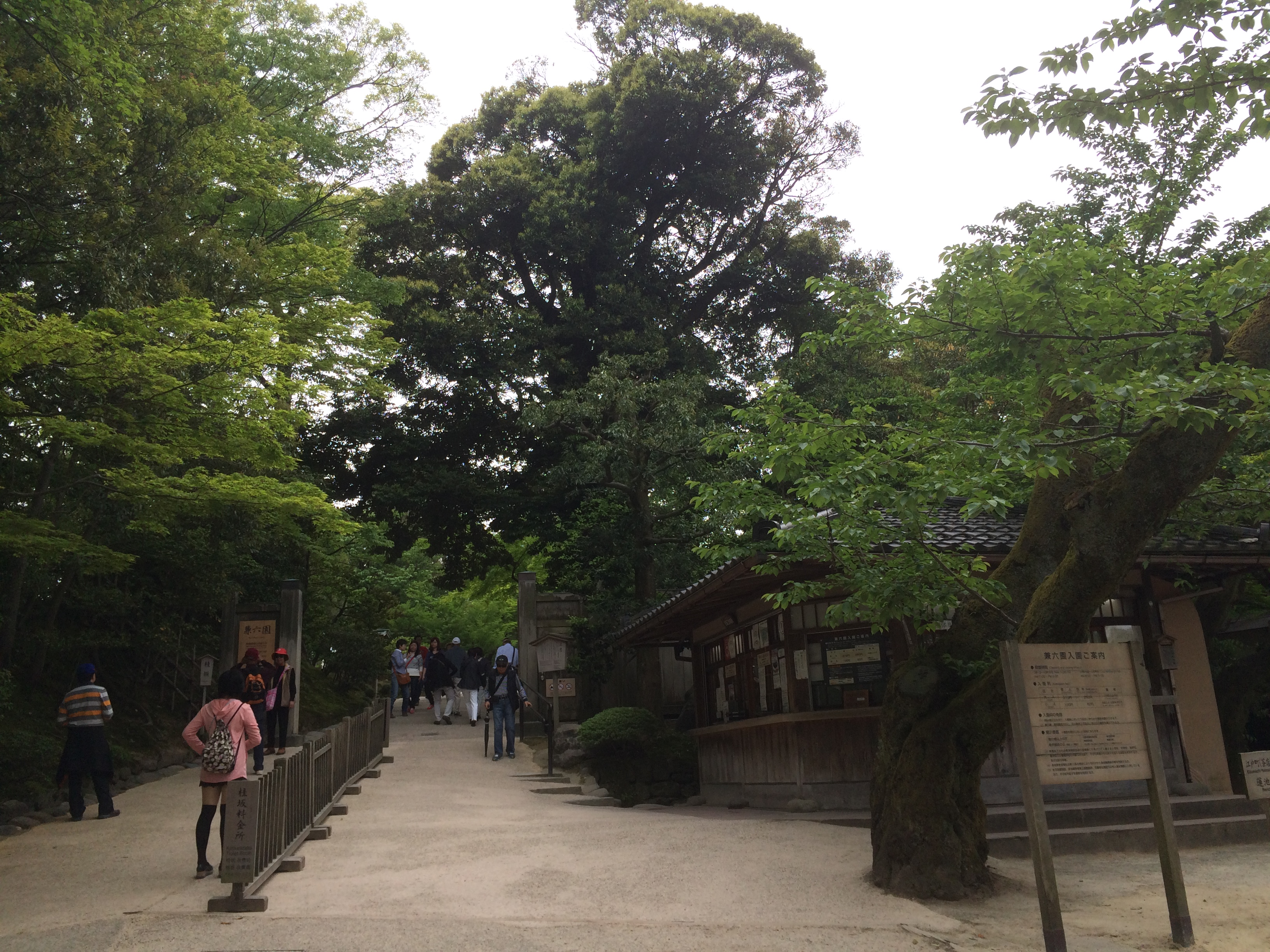 金沢の観光スポット-兼六園-料金