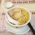 香港で人気のワンタン麺を極める! 池記雲呑麺