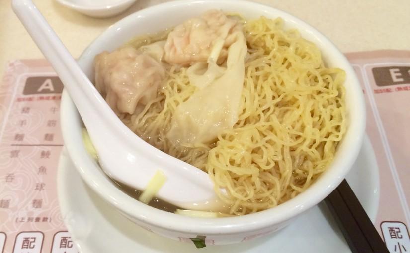 香港で人気のワンタン麺-池記雲呑麺-2