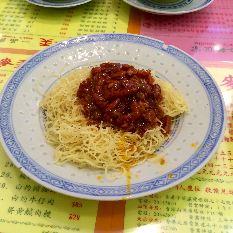おすすめの香港の老舗ワンタン麺-maks-noodle-14