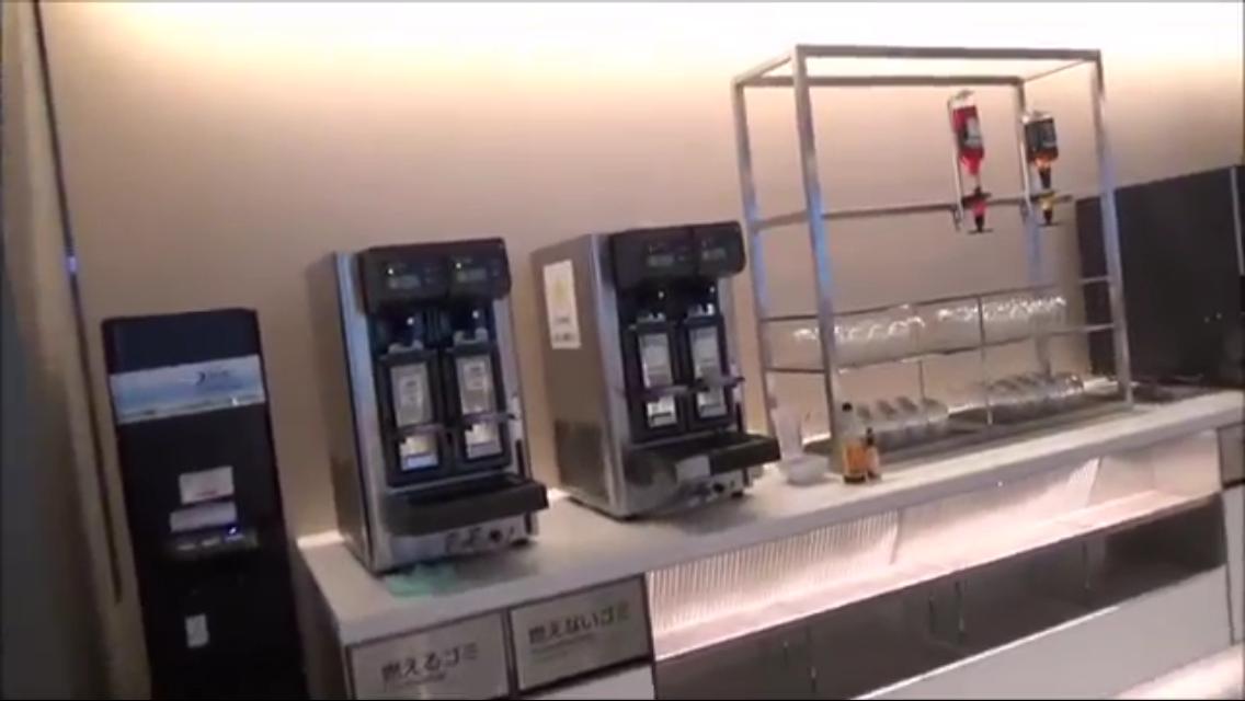 羽田の国際線ANAビジネスラウンジ-13
