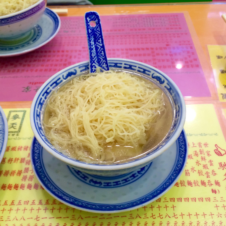 おすすめの香港の老舗ワンタン麺-maks-noodle-12