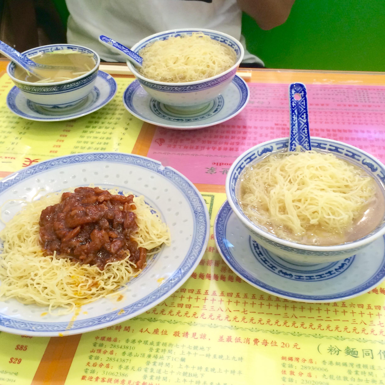おすすめの香港の老舗ワンタン麺-maks-noodle-11