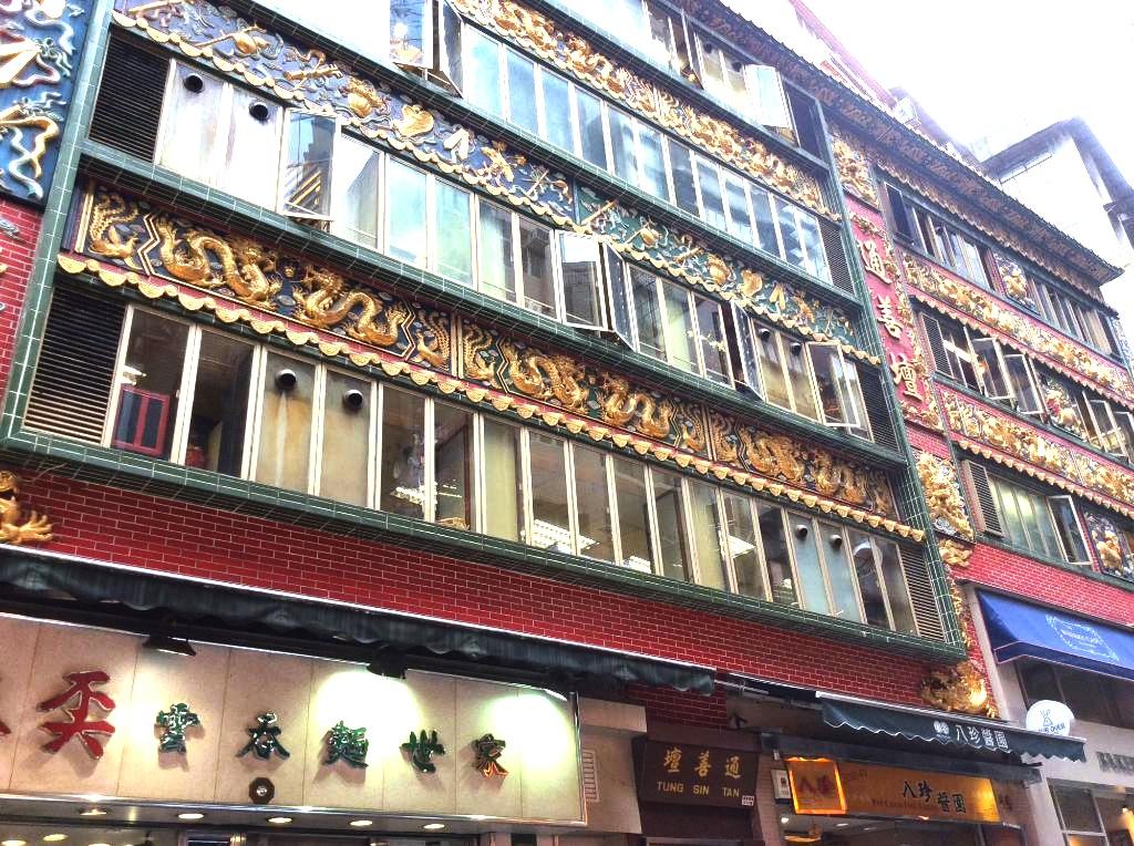 おすすめの香港の老舗ワンタン麺-麥奀雲吞面世家-6