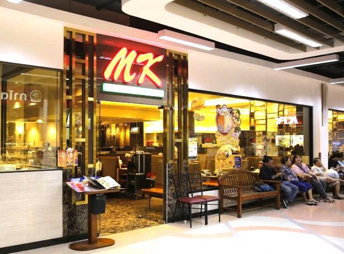 バンコク旅行ならMKレストランでタイスキを食べよう★