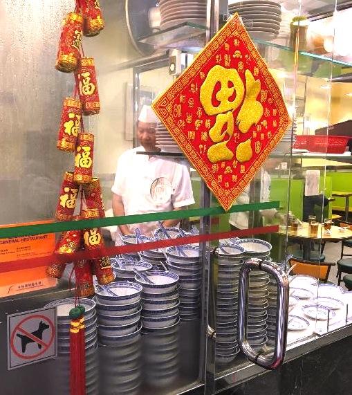 おすすめの香港の老舗ワンタン麺-maks-noodle-4