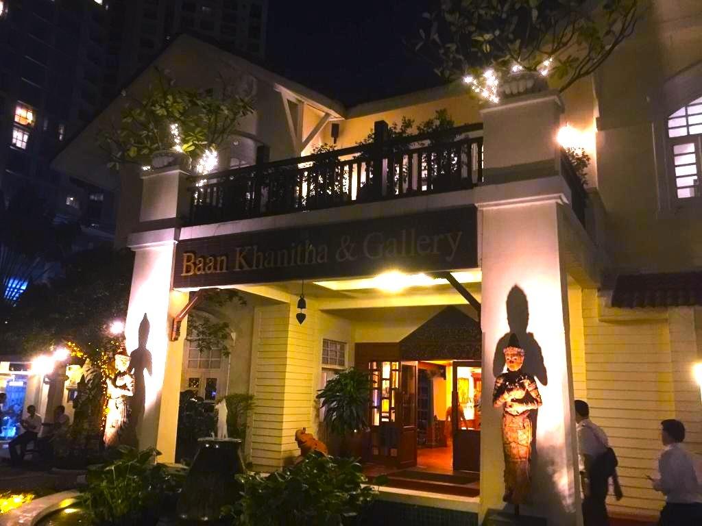 バンコクのタイ料理レストラン-バーンカニタ・ギャラリー-7
