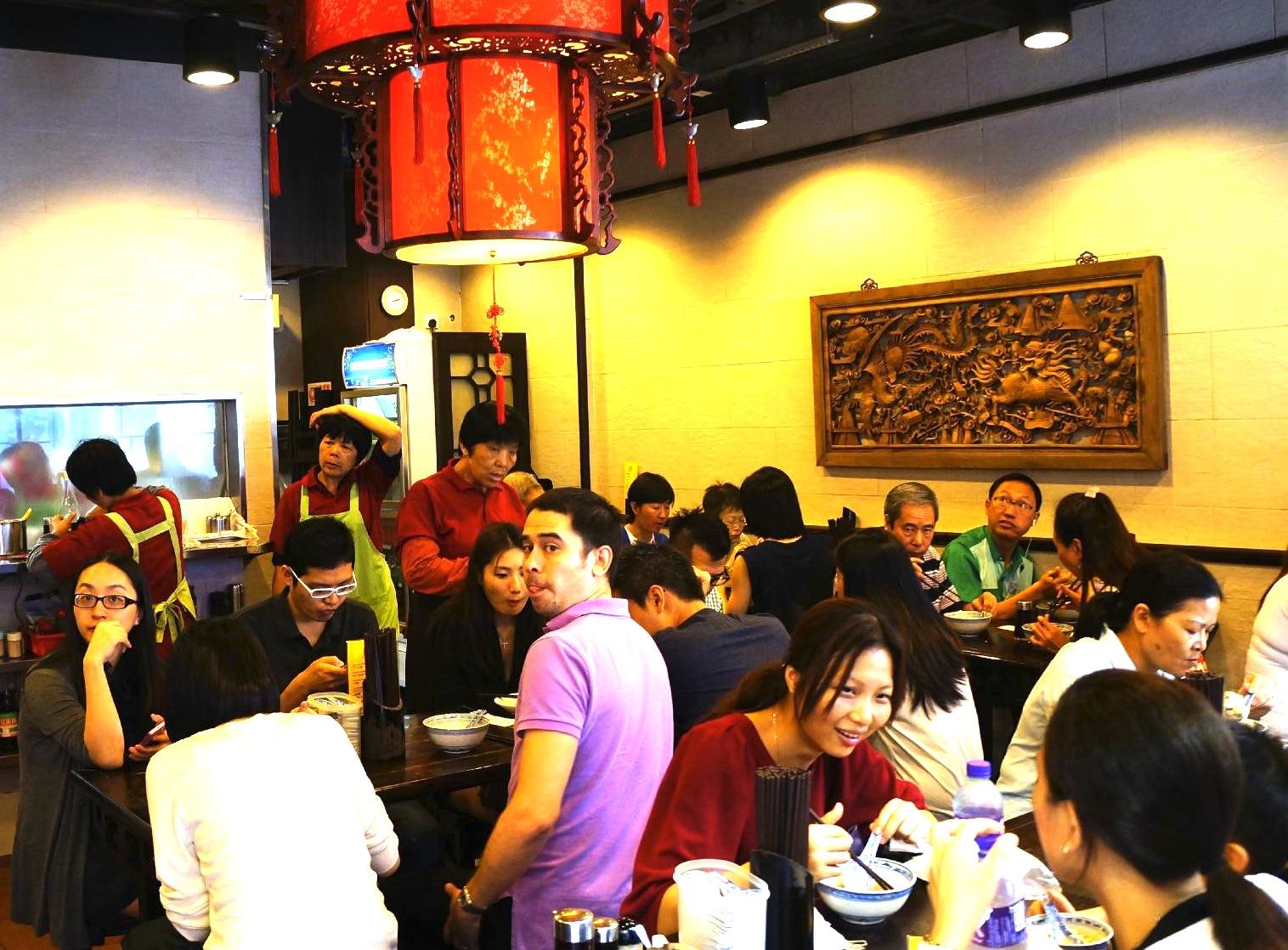 香港の美味しいワンタン麺-沾仔記の雲呑麺-5