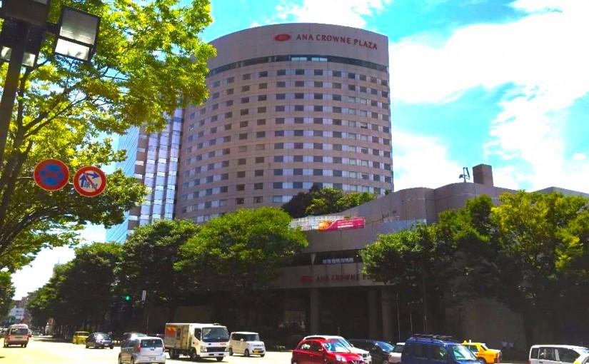 金沢の人気ホテル-ANAクラウンプラザ-9