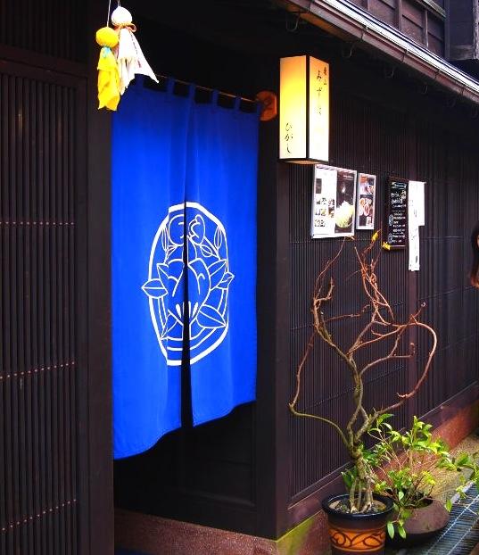 金沢-東茶屋-甘味
