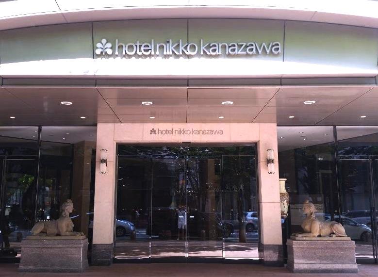 金沢旅行で人気-ホテル日航金沢-Nikko-KANAZAWA-6