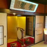 金沢の東茶屋を見学しよう★志摩の徹底ガイド