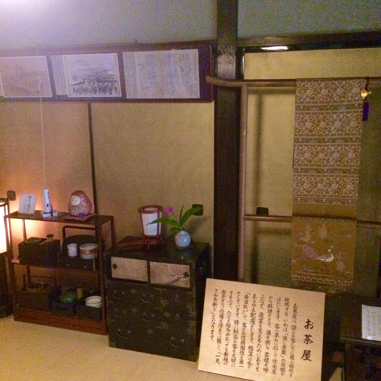 金沢の観光スポット-東茶屋街-お茶や