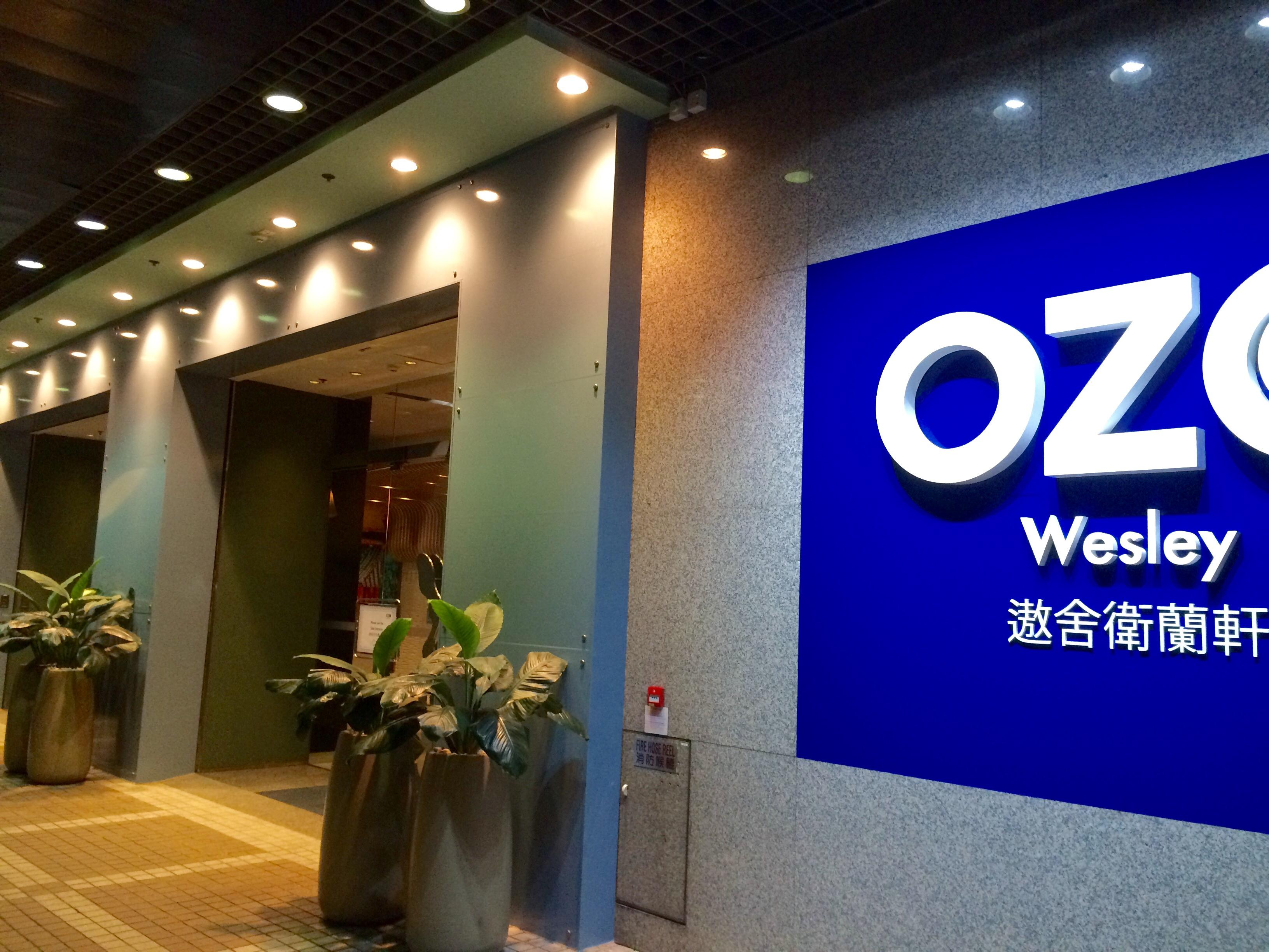 香港のコスパの良いホテル-OZO-1