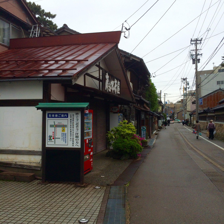 忍者寺-金沢の妙立寺-3