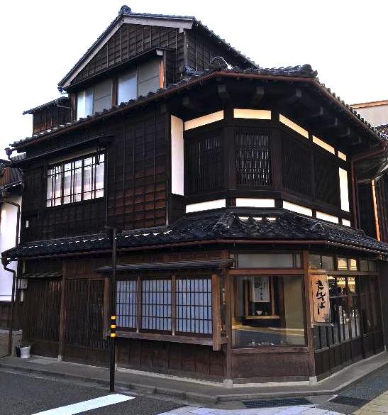 金沢の観光地-東茶屋-きんつば