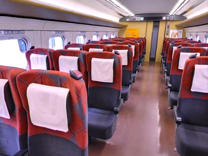 北陸新幹線-指定席-シート-1