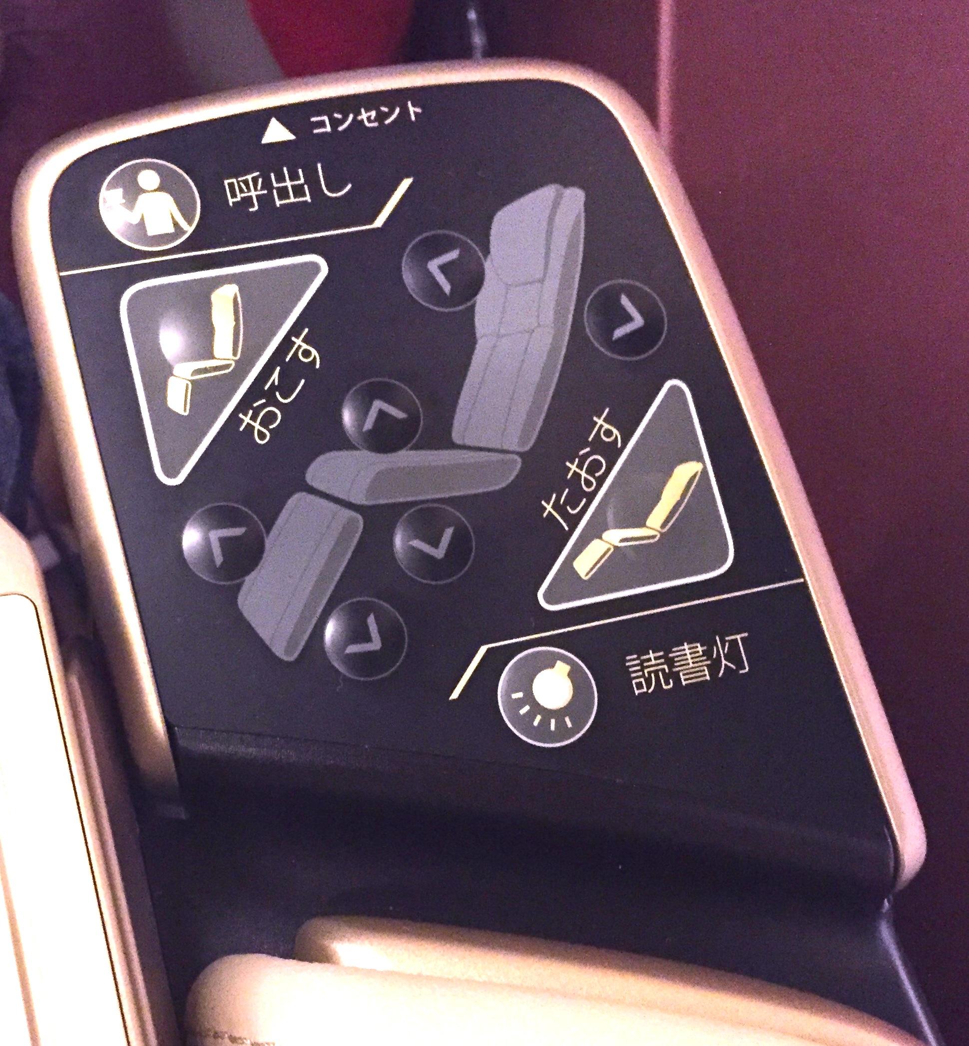北陸新幹線-グランクラスのシート-6