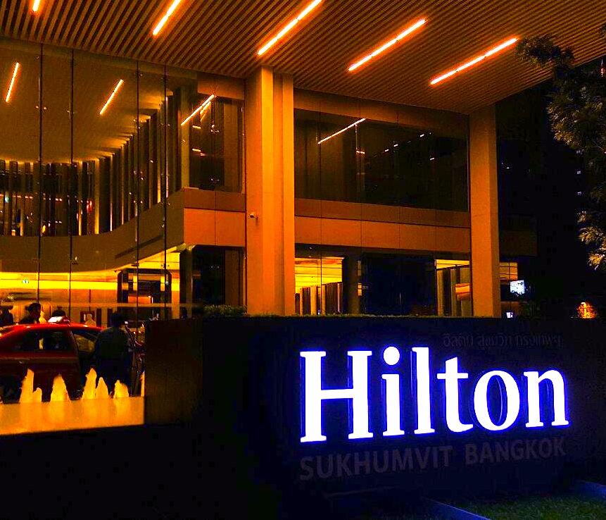 バンコク-スクンビットの人気のホテル-ヒルトン・スクンビット-1
