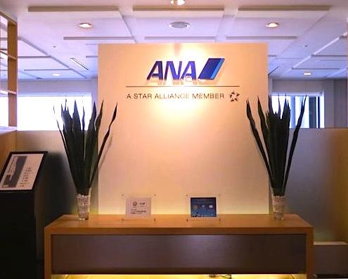 関西空港-ANAラウンジ-9
