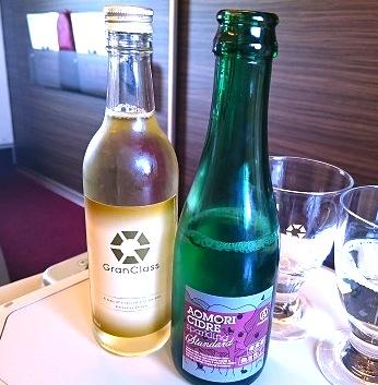 北陸新幹線-グランクラスの飲み物-1