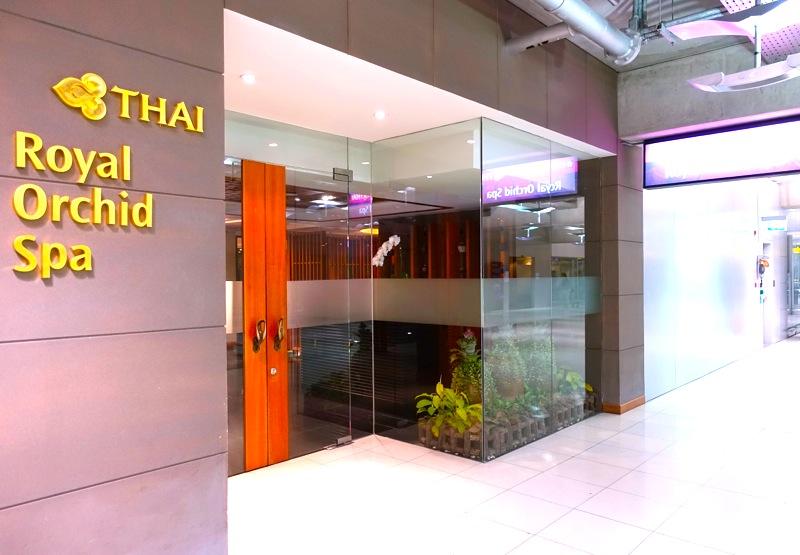スワンナプーム空港-タイ航空のロイヤルオーキッドスパ-8