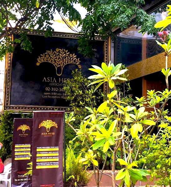 アソークのマッサージ-アジア-ハーブ-アソシエーション-Asia-Herb-Association-2