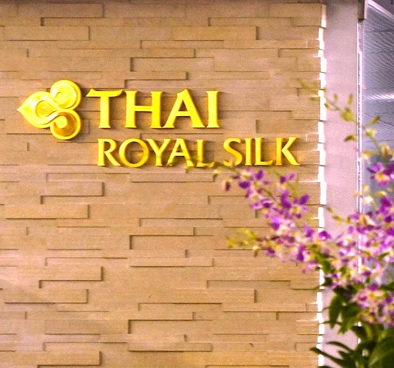 バンコク空港-タイ航空ラウンジ-ロイヤルシルク-6