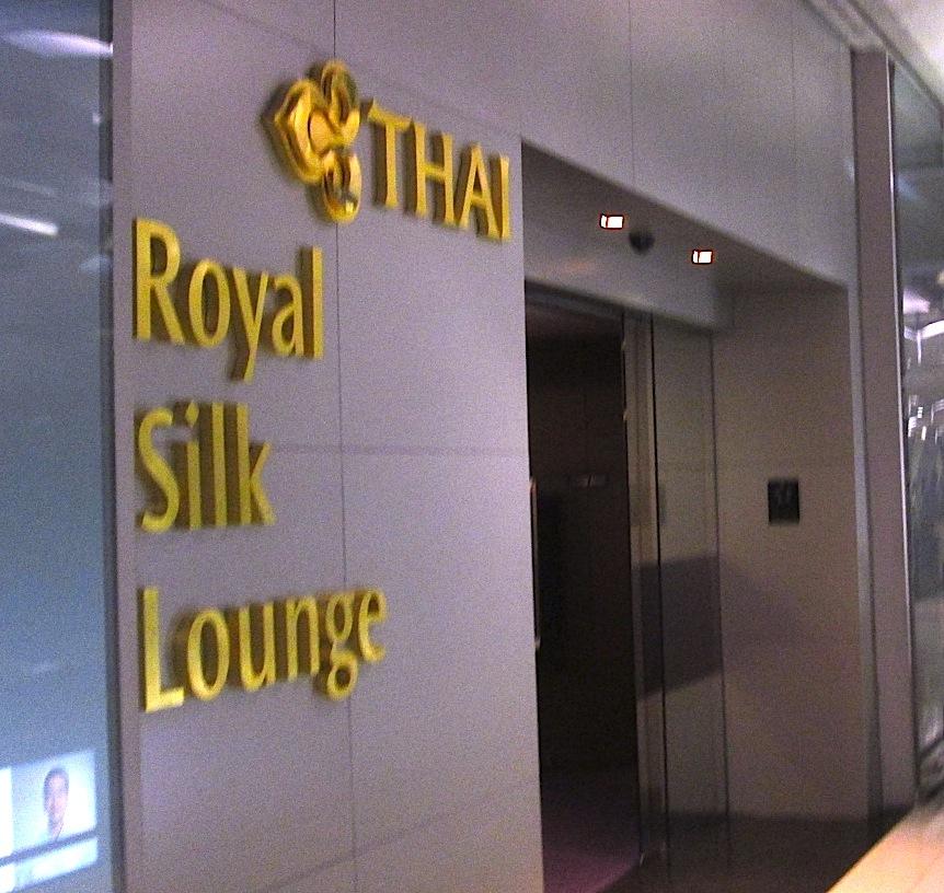 バンコク空港-タイ航空ラウンジ-ロイヤルシルク-9