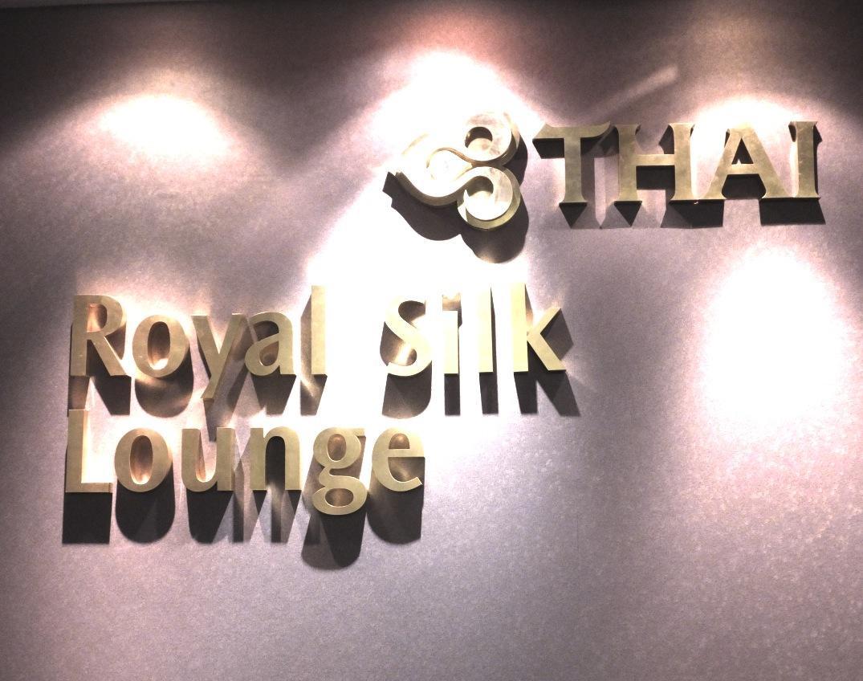バンコク空港-タイ航空ラウンジ-ロイヤルシルク-11