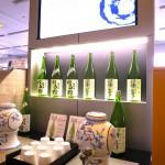 関西空港のANAラウンジを見る?KANSAI ANA Lounge★