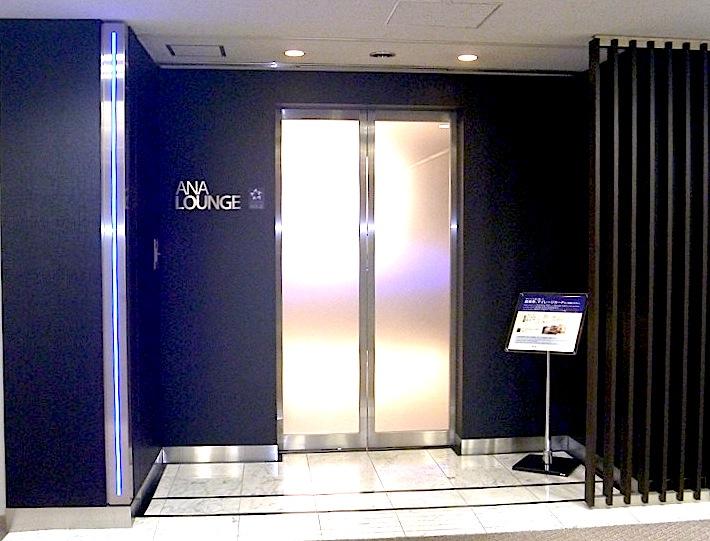 関西空港-ANAラウンジ-1