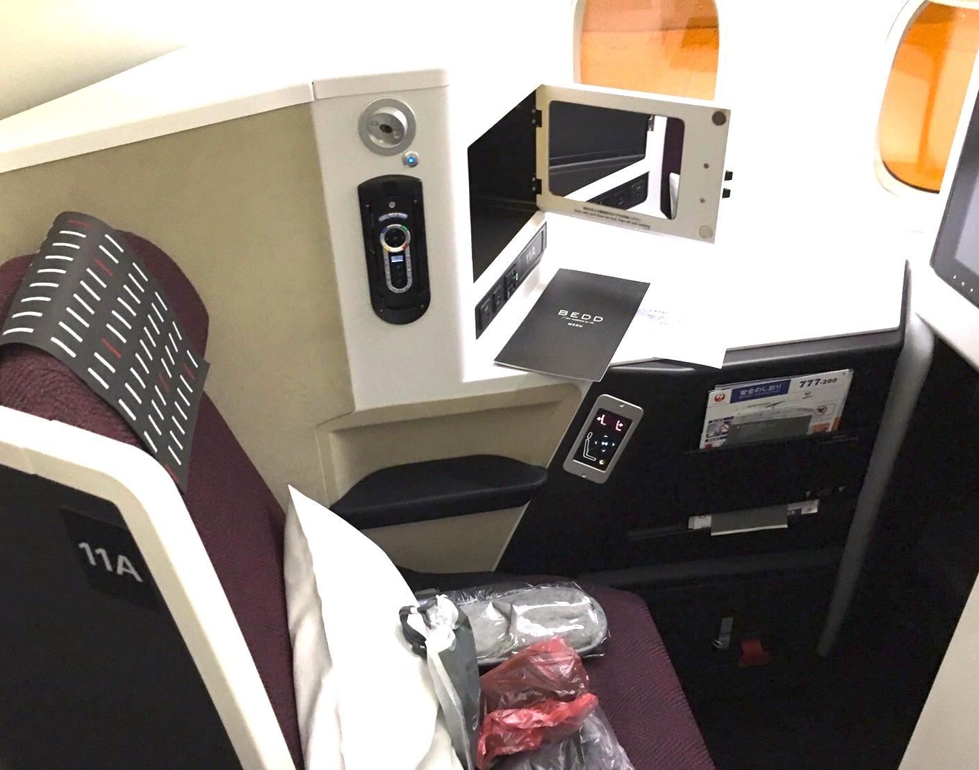 JAL-ビジネスクラス-スカイスイート3-シート