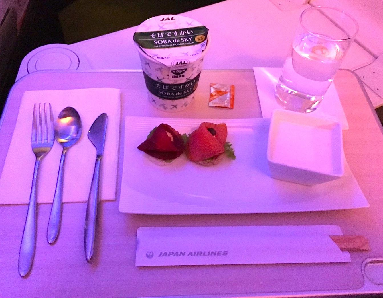 JAL-ビジネスクラス-食事-1