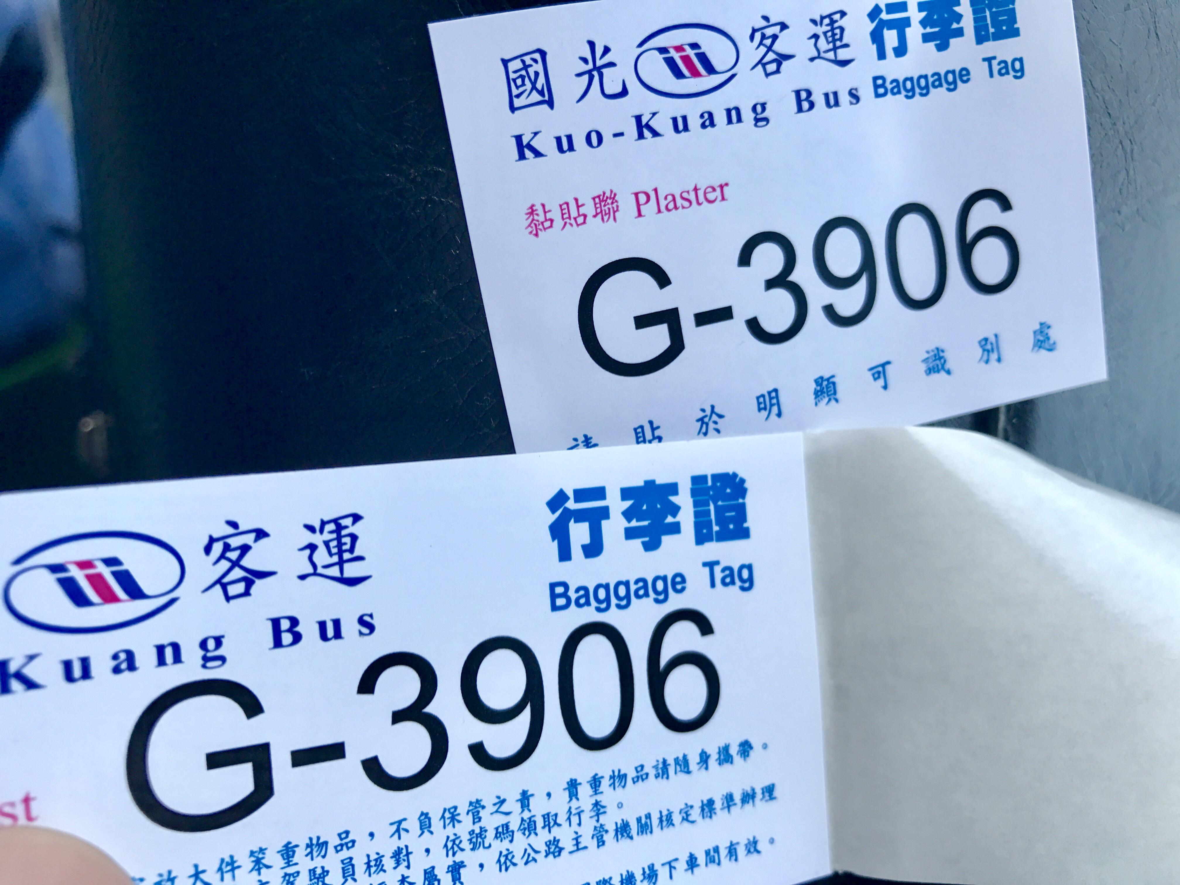 桃園空港から台北駅への移動のバス-とランク