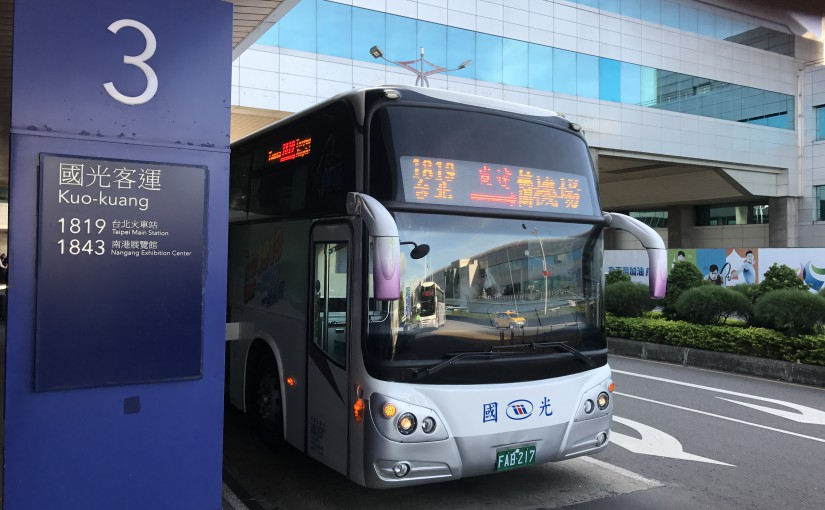 桃園空港からの移動をバスで台北駅に安く行こう〜