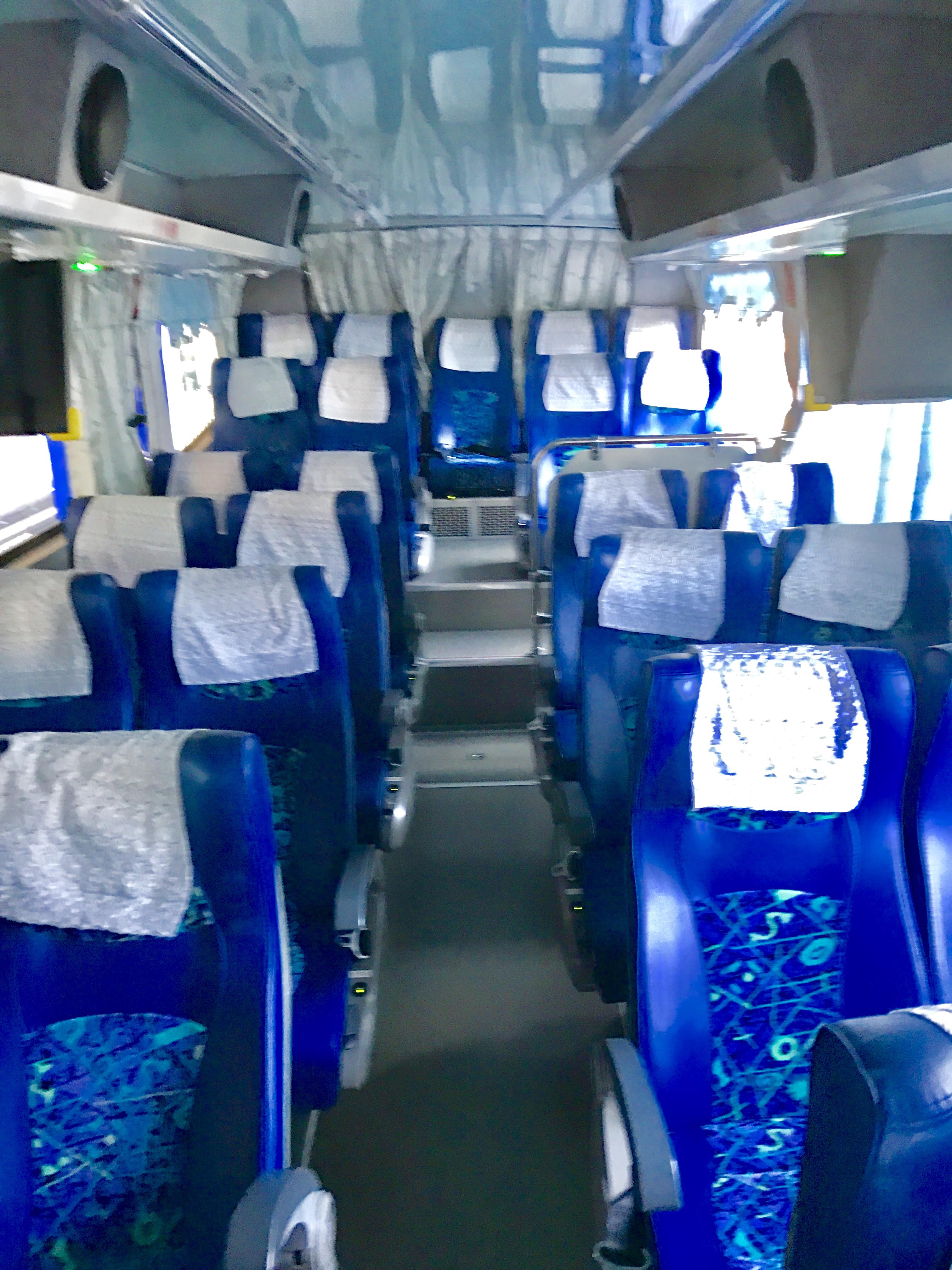桃園空港から台北駅への移動のバス-シート