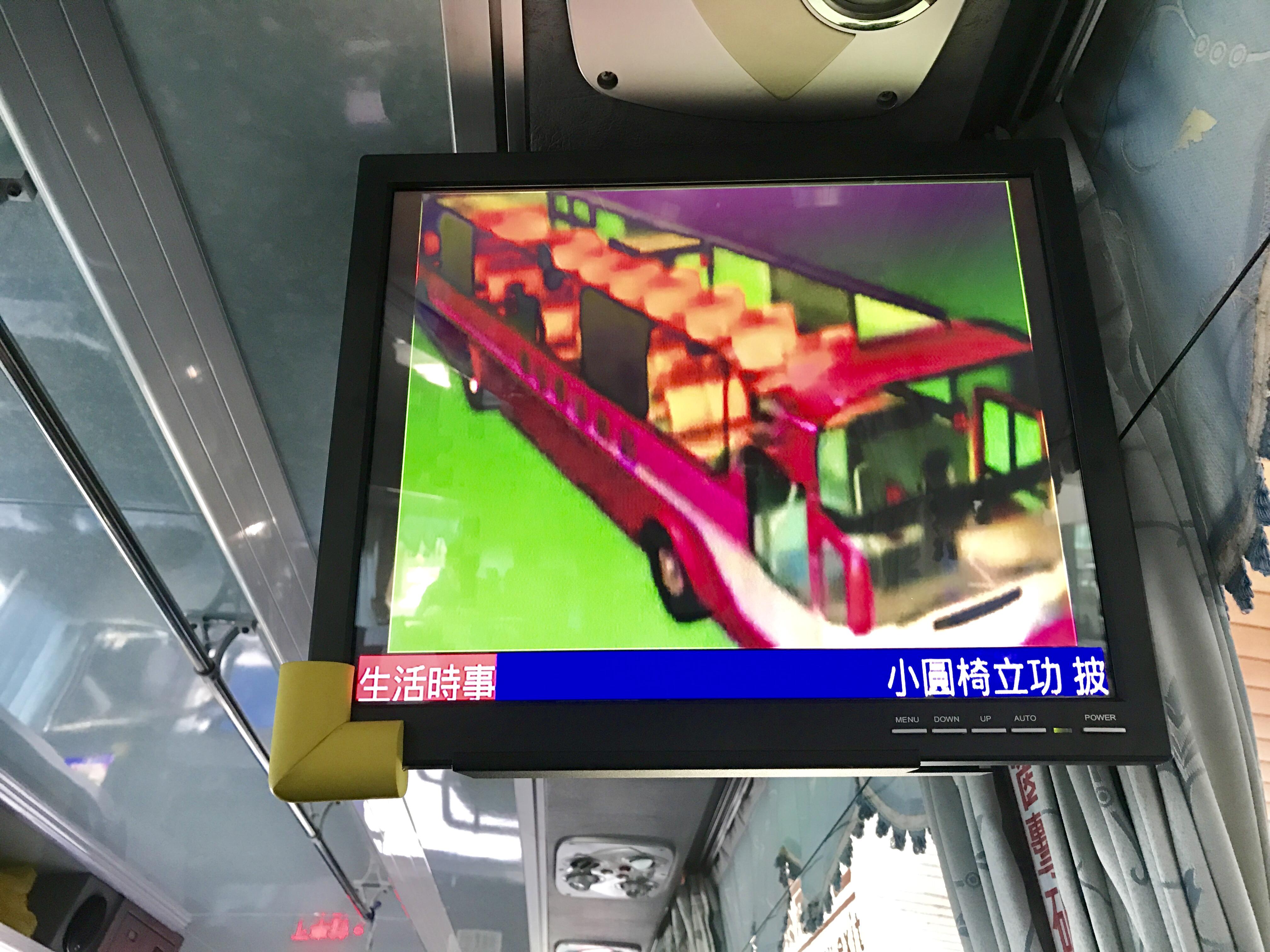 桃園空港から台北駅への移動のバス-車内