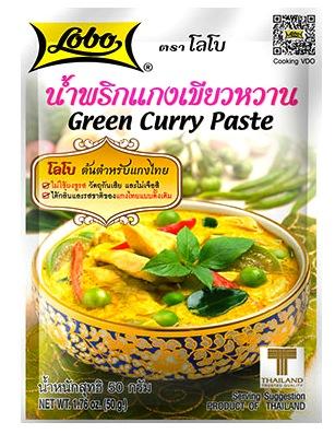 グリーンカレー-タイのお土産