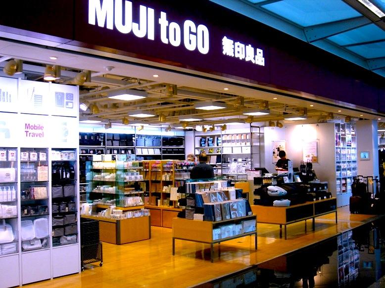 香港国際空港-免税店-ブランド-無印