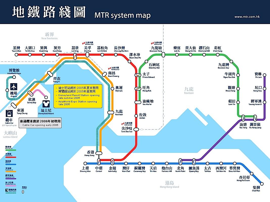 香港空港-移動方法-電車-エアポートエクスプレス-路線図
