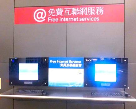 香港空港-PCコーナー