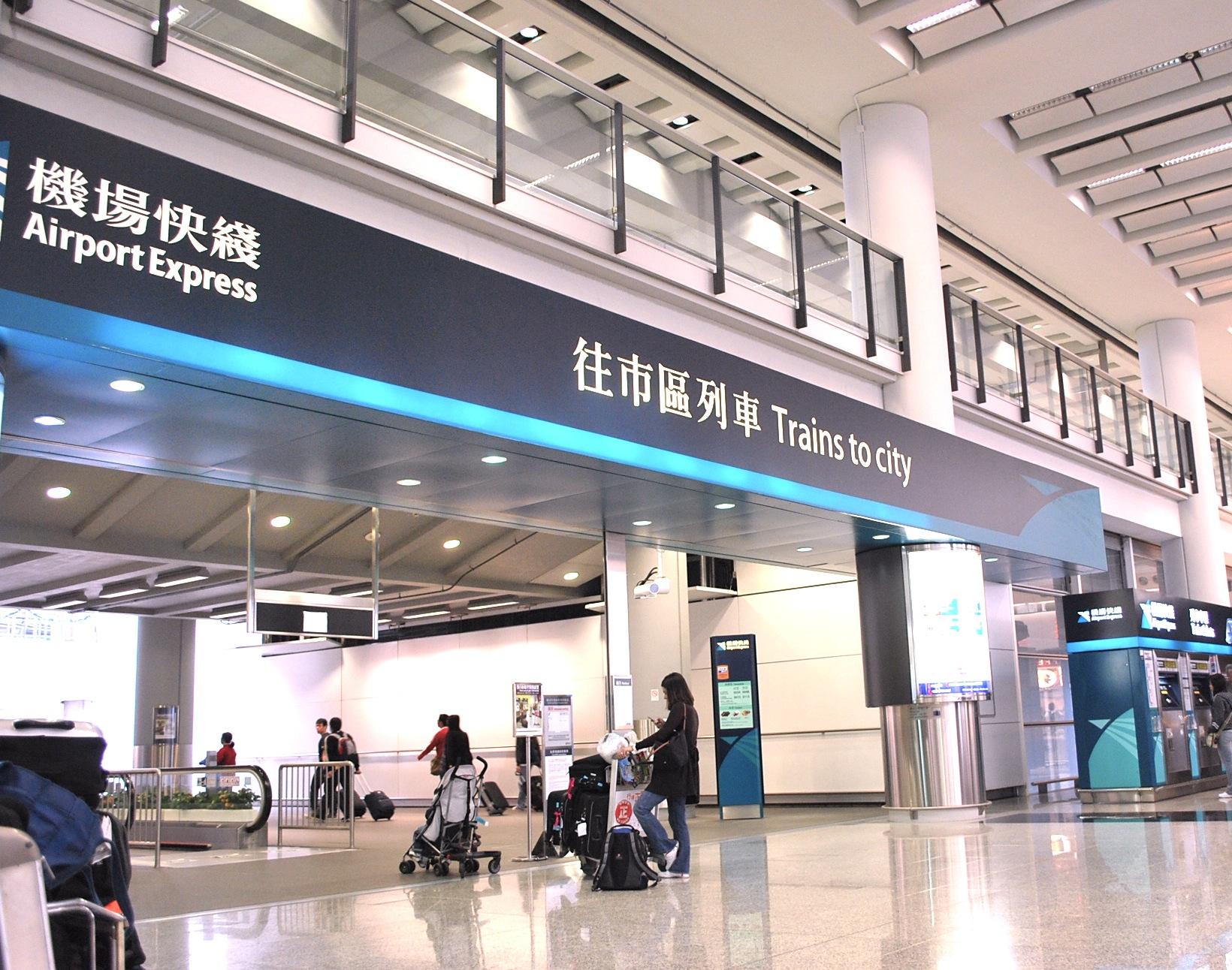 香港空港-移動方法-電車-エアポートエクスプレス-乗り場