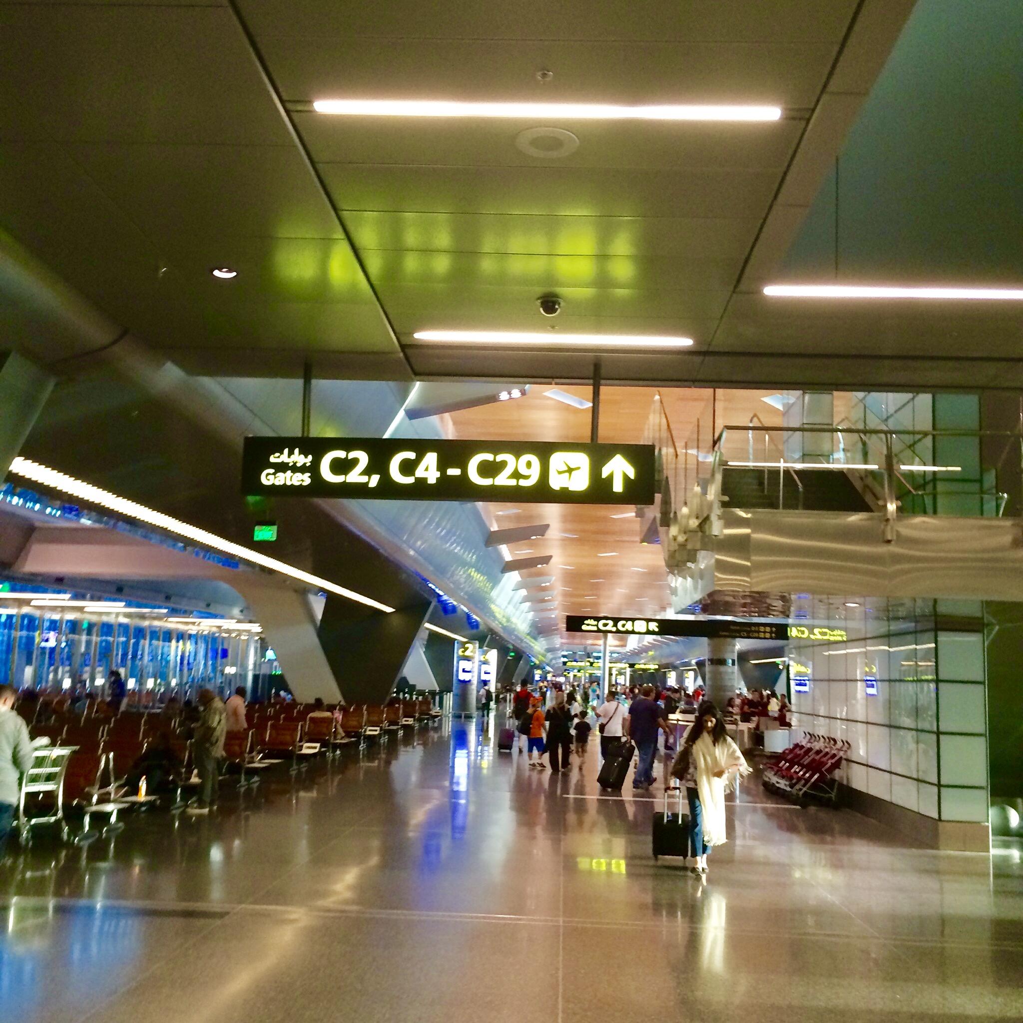 カタール-ドーハ-ハマド国際空港-Hamad-International-Airport-4