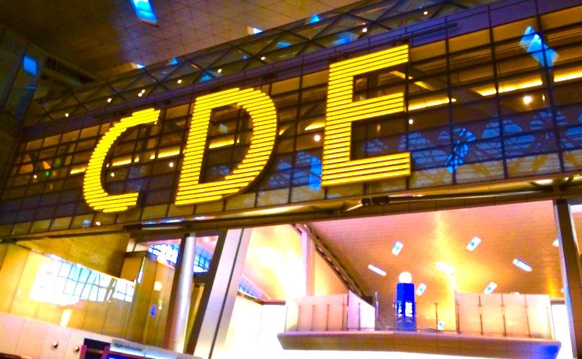 カタール-ドーハ-ハマド国際空港-Hamad-International-Airport-9