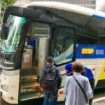 成田空港にLCCバスで安く行く★ THE アクセス成田に乗車してみた!!!