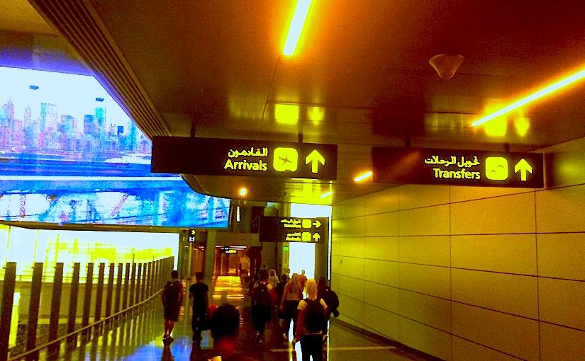 カタール-ドーハ-ハマド国際空港-Hamad-Airport-乗り継ぎ-12
