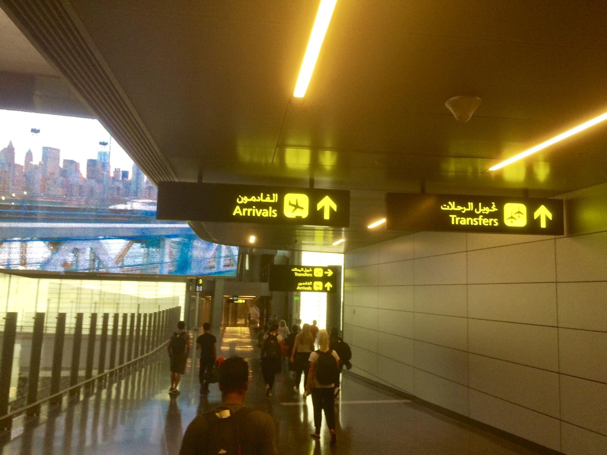 カタール-ドーハ-ハマド国際空港-Hamad-Airport-トランジット-12