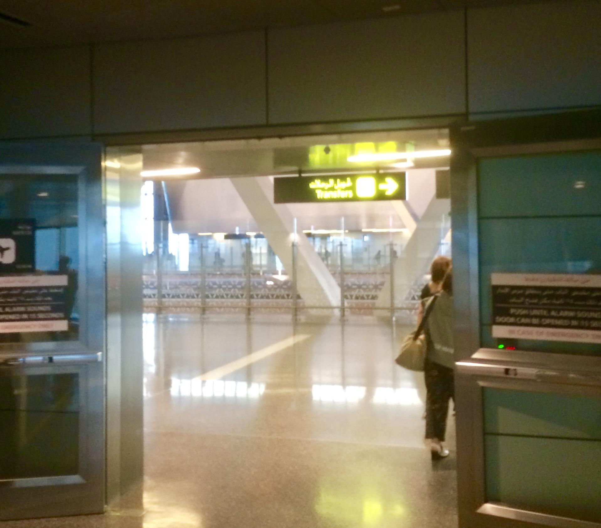 カタール-ドーハ-ハマド国際空港-Hamad-Airport-トランジット-2